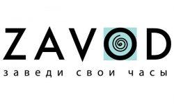 zavod лого