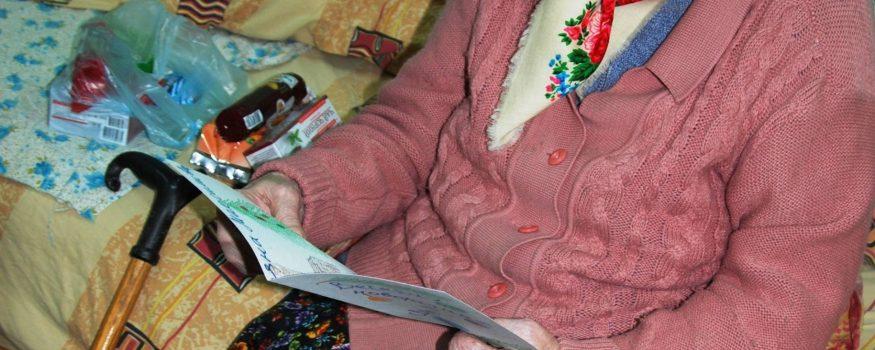 Напиши бабусі на Різдво